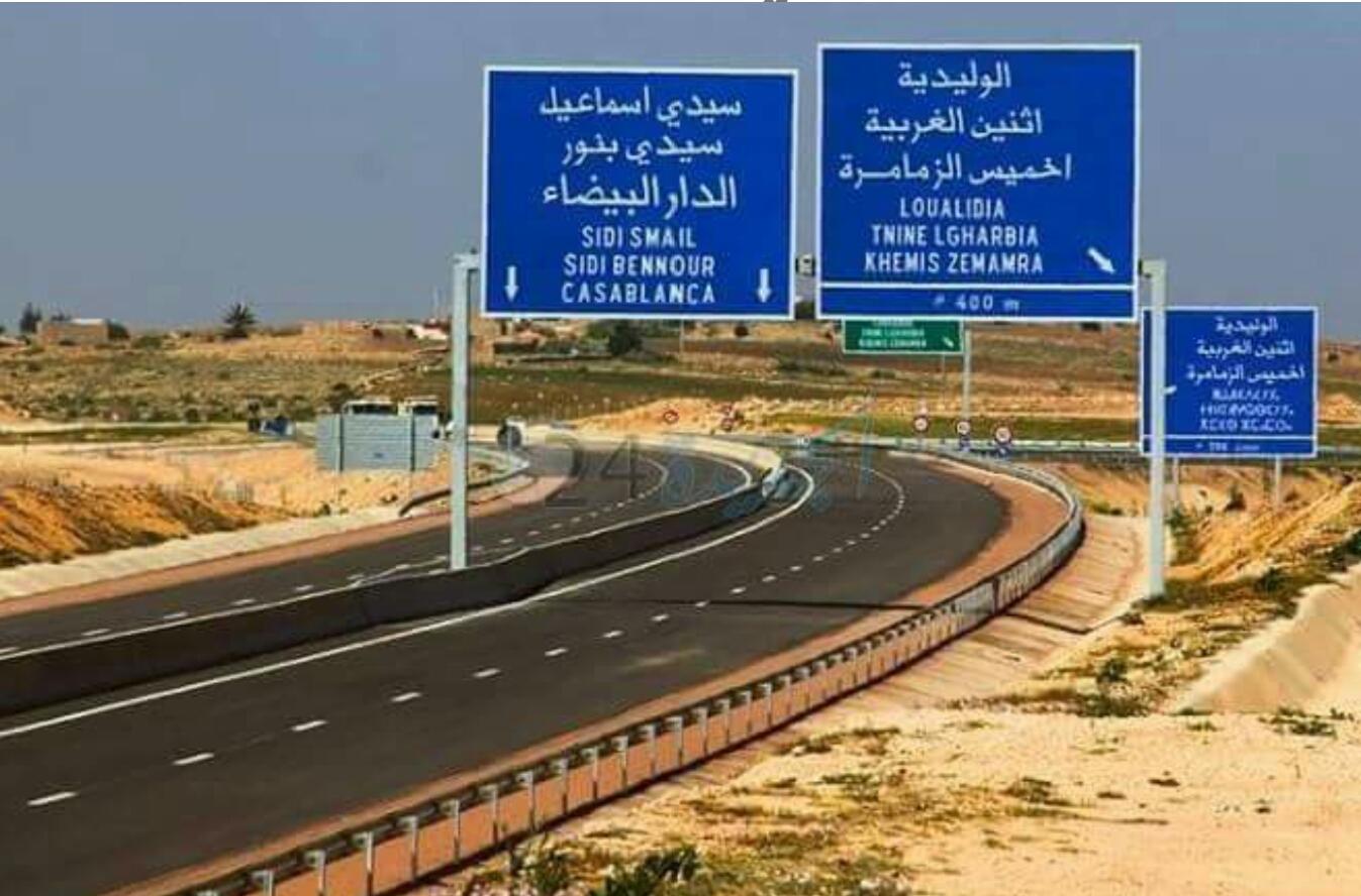 الجديدة: الطريق السيار بين الجرف الأصفر وسيدي اسماعيل مقطوعة