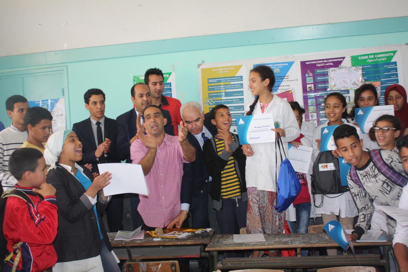 جمعية إنجاز المغرب تنظم نشاطا مقاولاتيا لفائدة تلاميذ إعدادية للا مريم بالجديدة