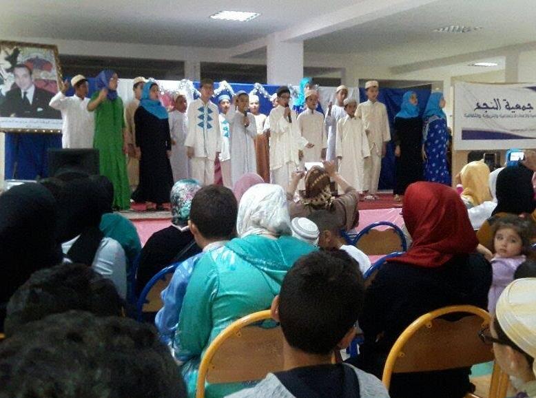 خلية النساء لجمعية النجد بالجديدة تحتفي بالقران الكريم