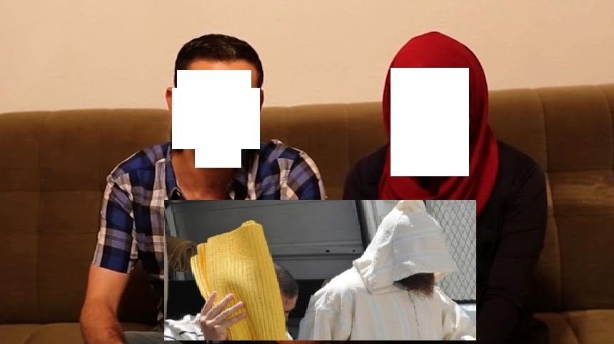 احالة زوجين من سيدي بنور على جنايات الجديدة بتهمة احتجاز وهتك عرض ''فقيه'' بالعنف