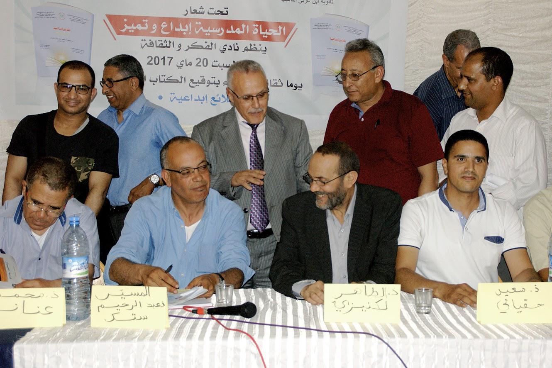 توقيع الإصدار التلاميذي ''طلائع إبداعية'' بثانوية ابن عربي بمديرية سيدي بنور