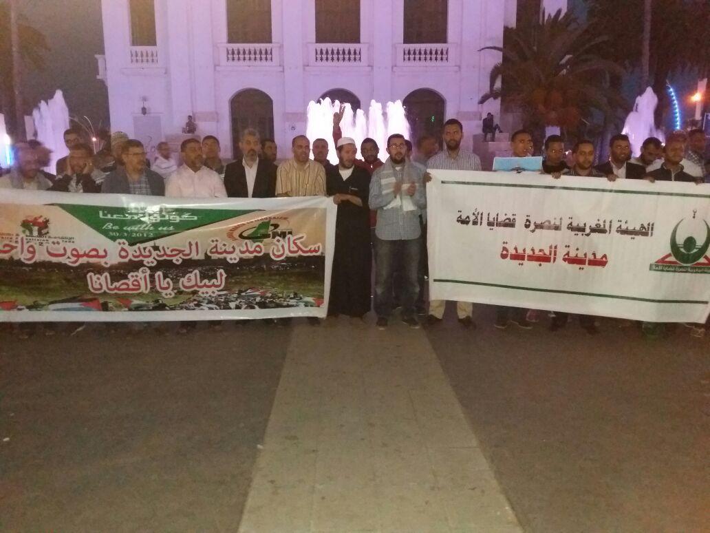 الجديدة: تنظيم وقفة احتجاجية حاشدة تضامنا مع الأسرى الفلسطينيين
