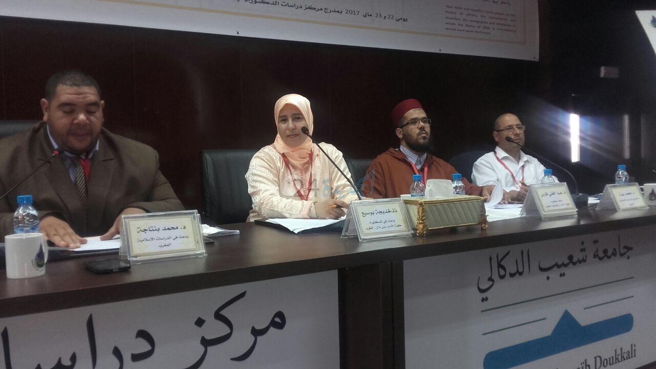 أكاديميون بجامعة شعيب الدكالي ينظمون ندوة دولية في موضوع 'أثر الصحبة في تدبير الخلاف الديني'