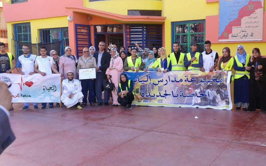 جمعية الرحمة للإغاثة بالجديدة تطلق عملية 'قفة رمضان' بمساهمة تلاميذ المؤسسات التعليمية