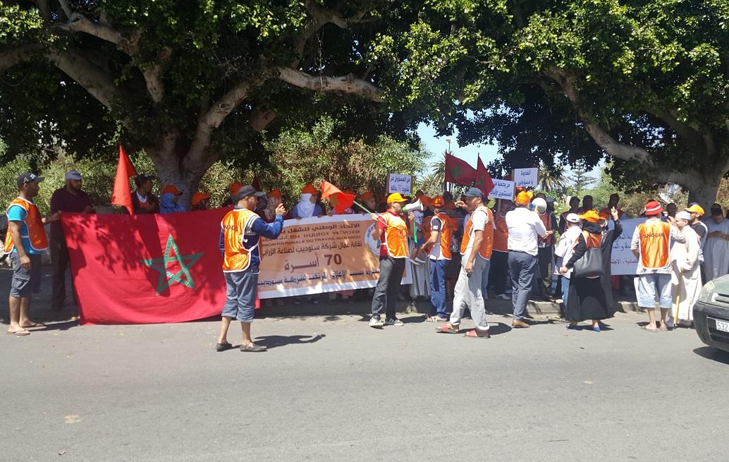 توقف الانتاج وبوادر اغلاق وشيك لمصنع للزرابي بالجديدة يخرج 70 عاملا للاحتجاج أمام مقر العمالة