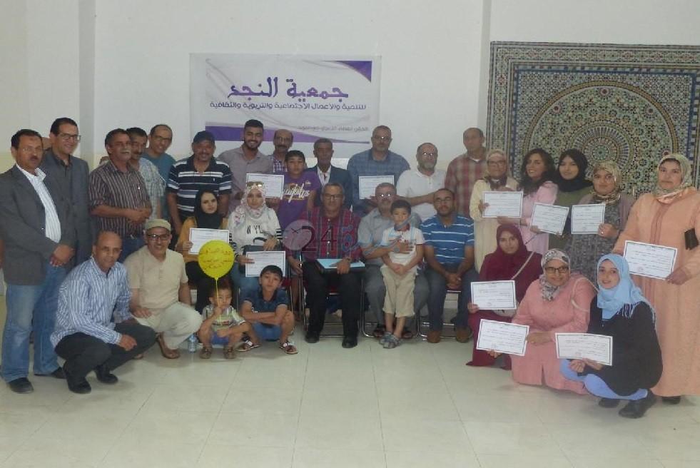 جمعية النجد يالجديدة تنهي موسمها الاجتماعي بحفل تخرج شعبة المعلوميات