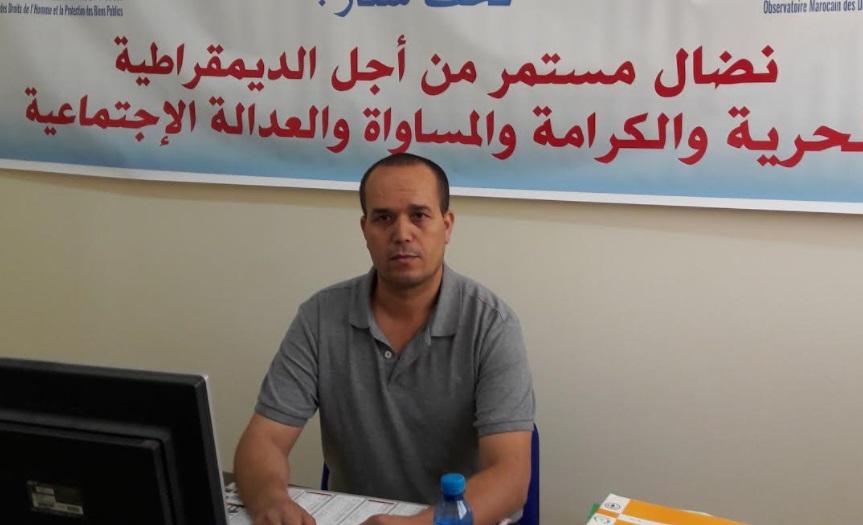 انتخاب المصطفى الناصحي رئيسا للمرصد المغربي لحقوق الإنسان وحماية المال العام بالإجماع