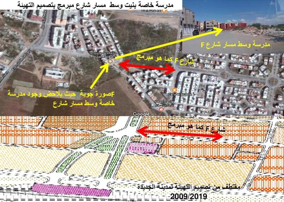 حيي السلام والنجد.. مثالين للتدبير العشوائي للمجال الحضري بمدينة الجديدة
