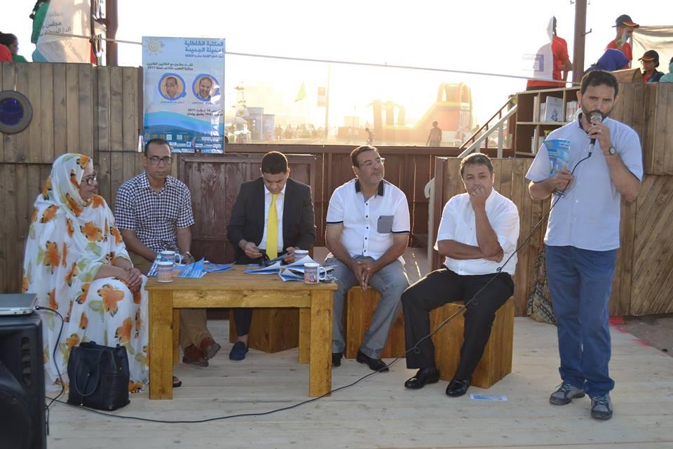 افتتاح الدروة الرابعة للمكتبة الشاطئية بالجديدة بتكريم الجويطي والعطري
