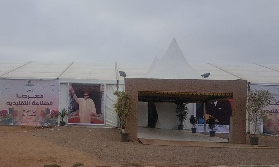 افتتاح فعاليات معرض الصناعة التقليدية بالجديدة بمشاركة أزيد من 80 عارضا