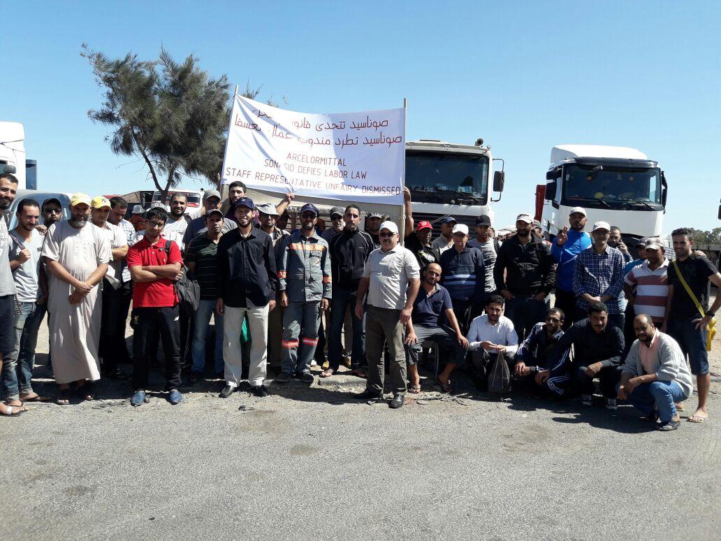 طرد مندوب العمال يثير احتجاجات عارمة بشركة صوناسيد بالجرف الاصفر