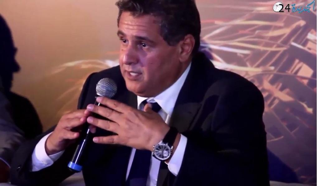 مقتطفات من الندوة الصحفية بمناسبة انعقاد الدورة العاشرة لمعرض الفرس للجديدة