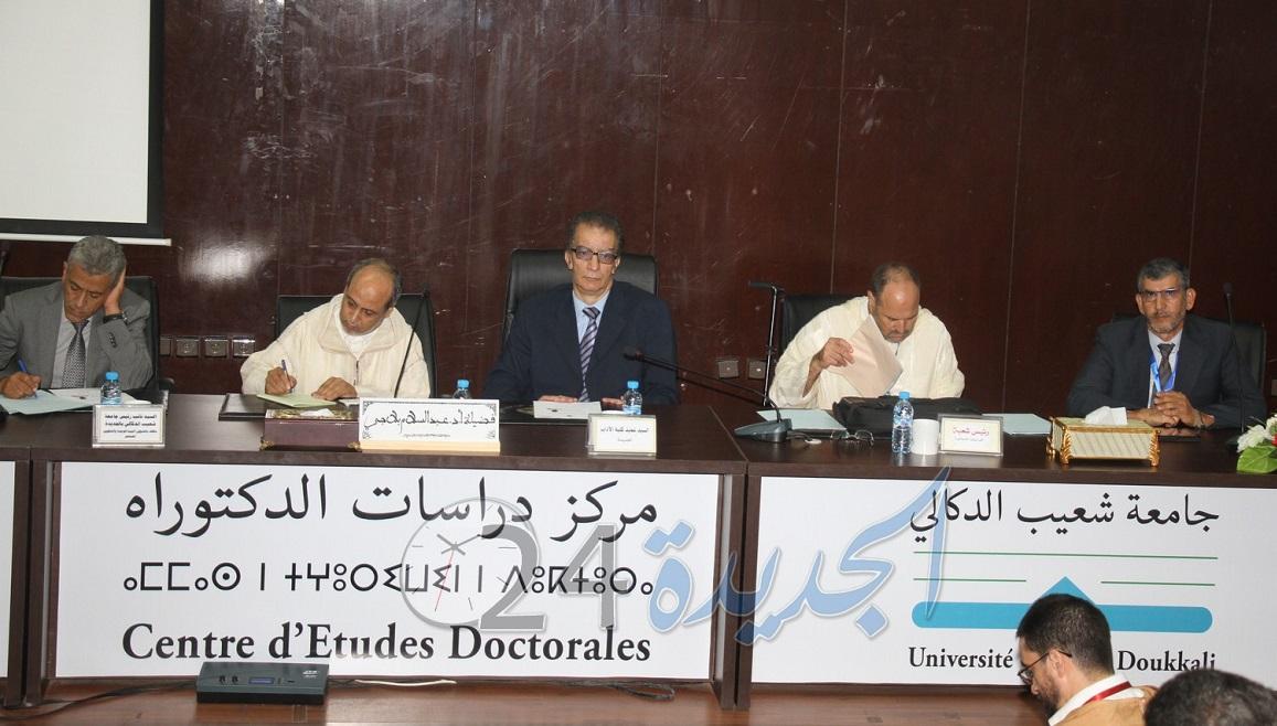كلية الآداب بالجديدة تحتضن ندوة علمية حول المالية الاسلامية و وضعها في المغرب+  فيديو