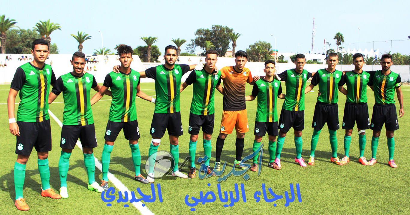 نتائج الدورة الثالثة البطولة الجهوية لكرة القدم عصبة دكالة عبدة