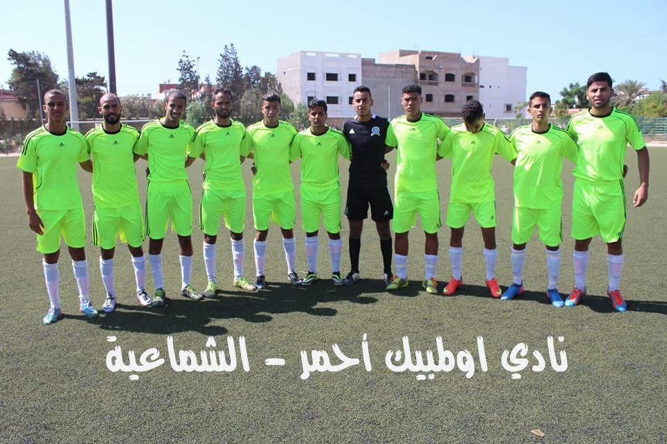حصيلة الجولة الرابعة للبطولة الجهوية عصبة دكالة – عبدة