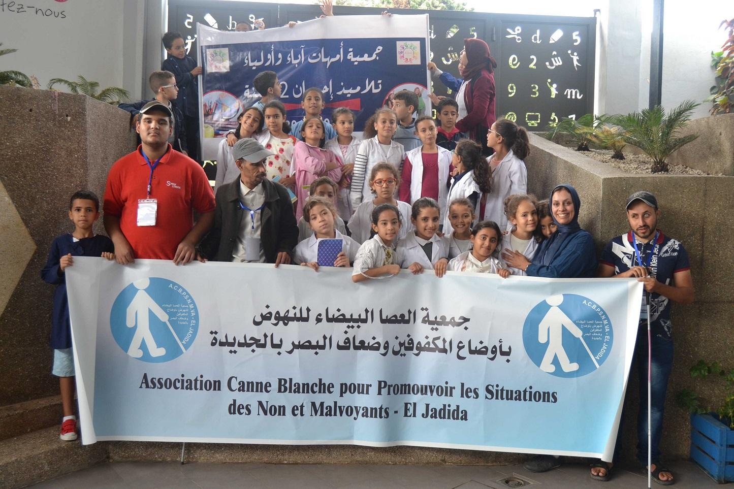 جمعية العصا البيضاء بالجديدة و مؤسسة إحسان 2 تحتفيان باليوم العالمي للعصا البيضاء
