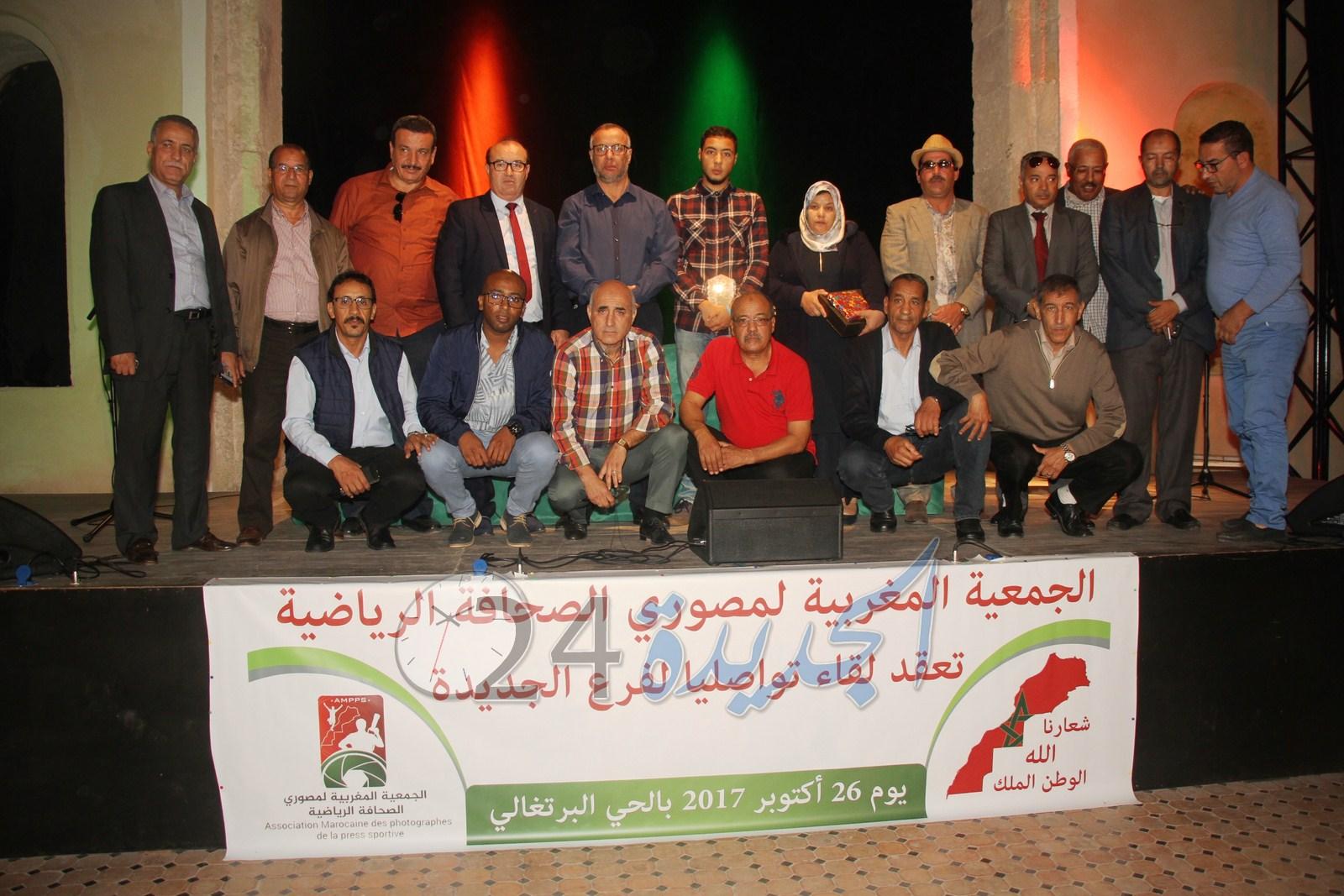 الجمعية المغربية لمصوري الصحافة الرياضية تنظم يوما تواصليا بالجديدة