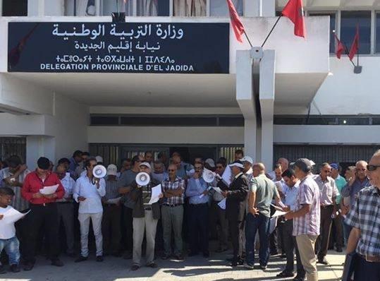 وزارة التربية الوطنية تعفي ستة أطر إدارية وتربوية بالجديدة وتحيلهم على المجلس التأديبي