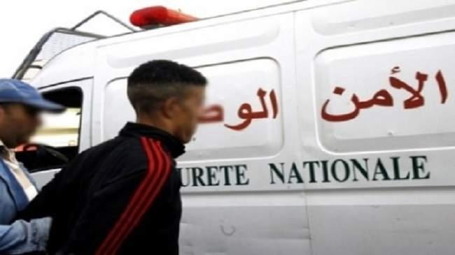 أمن سيدي بنور يوقف تلميذا بتهمة الاعتداء على مدير مؤسسة تعليمية بالسلاح الابيض