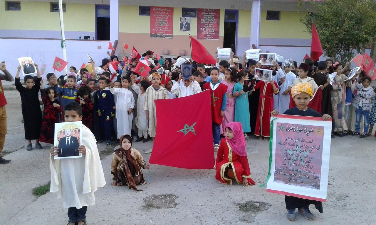 مدرسة ابن حمديس بآزمور تحتفل بذكرى المسيرة الخضراء