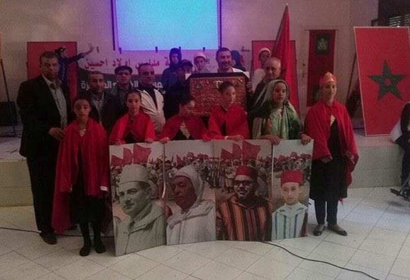 مجموعة مدارس أولاد احسين تحتفل بذكرى المسيرة الخضراء