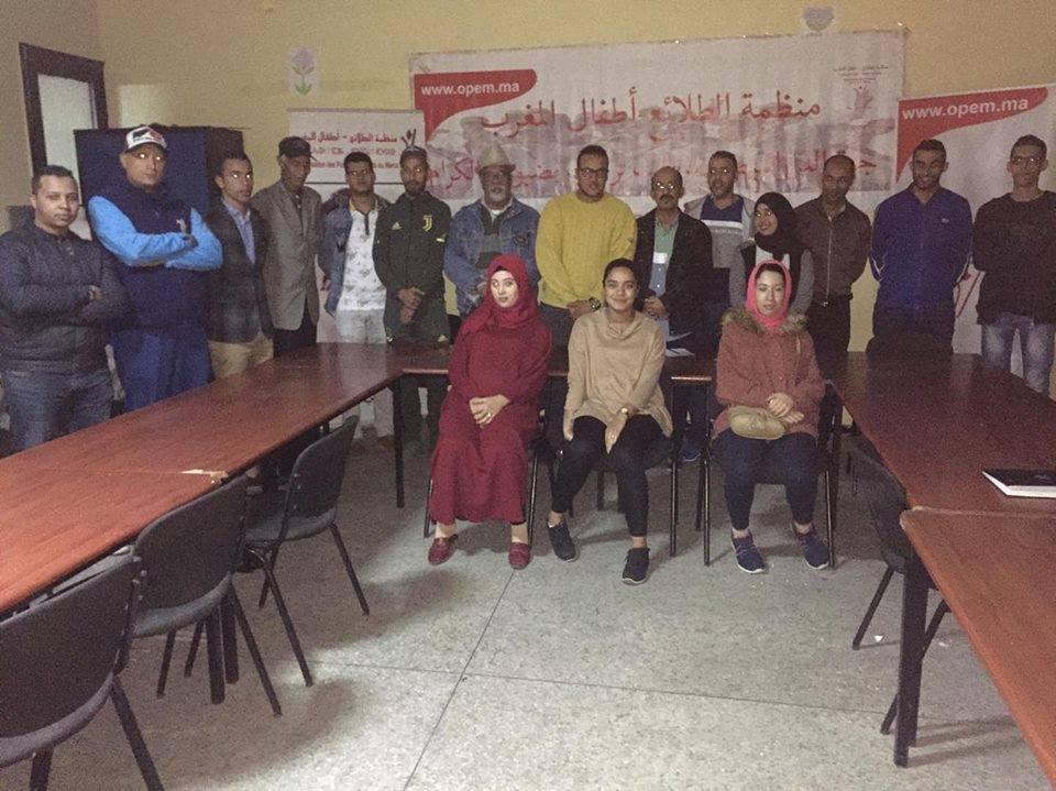 منظمة الطلائع أطفال المغرب جهة البيضاء سطات  تدين الاعتداءات على الاساتذة