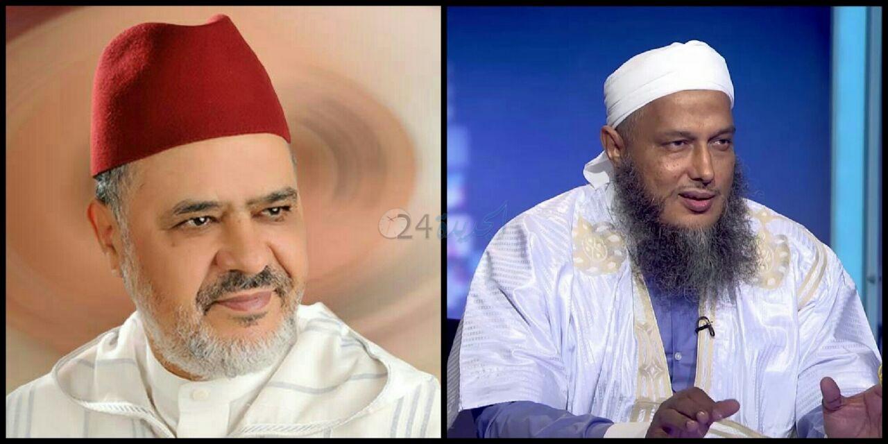 العالم والمفكر الإسلامي 'محمد ولد الددو' يؤطر ندوة علمية  إلى جانب الدكتور 'الريسوني' بالجديدة