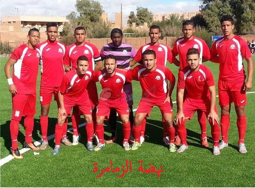 نهضة الزمامرة يعتلي صدارة البطولة الوطنية هواة