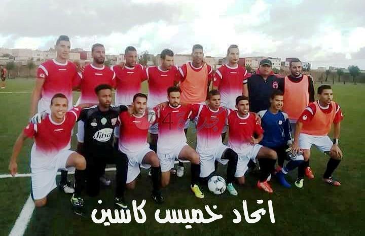 نتائج الجولة 11 من البطولة الجهوية لكرة القدم عصبة دكالة عبدة