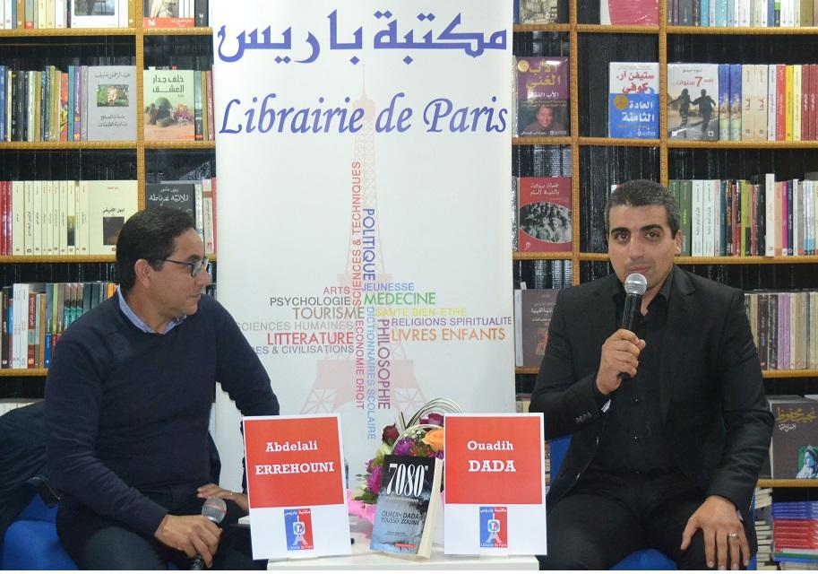الصحافي والكاتب وديع دادة يقدم كتابه ''7080 ثانية'' بمكتبة باريس بالجديدة