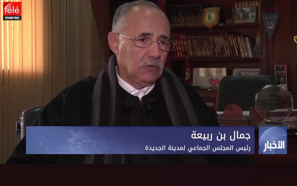 تقرير تلفزي من قناة ''تيلي ماروك''حول الاكتظاظ والخصاص في المقابر بالجديدة