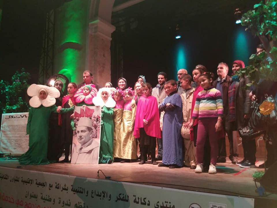 نادي المواطنة لمدرسة اولاد احسين يحتفل بذكرى 11 يناير