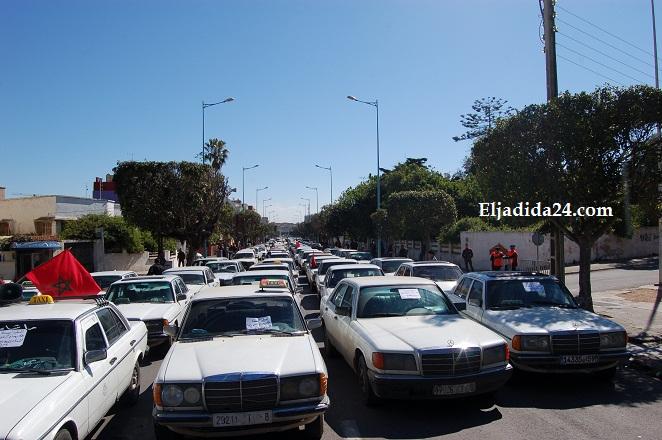 سيارات الأجرة الكبيرة بإقليم الجديدة تعلن عن اضراب شامل للقطاع  الاسبوع القادم