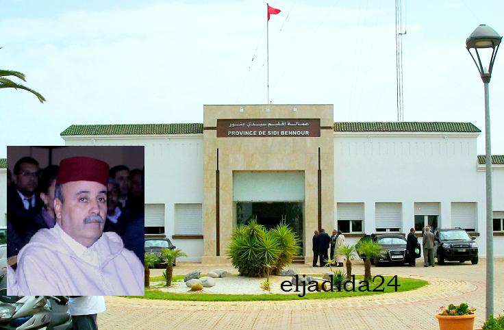 عامل اقليم سيدي بنور يجري عدة تنقيلات في صفوف  خلفاء القياد على مستوى الإقليم