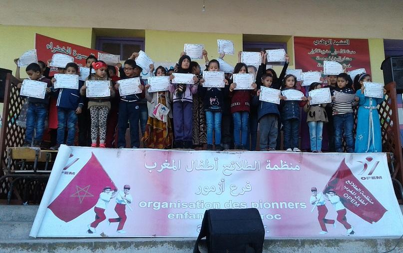 آزمور: مدرسة ابن حمديس تحتفي بتلامذتها المتفوقين بشراكة مع منظمة الطلائع