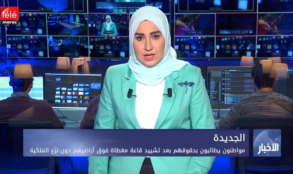 تقرير تلفزي: مواطنون بالجديدة يطالبون بحقوقهم بعد تشييد قاعة مغطاة فوق أراضيهم دون نزع الملكية
