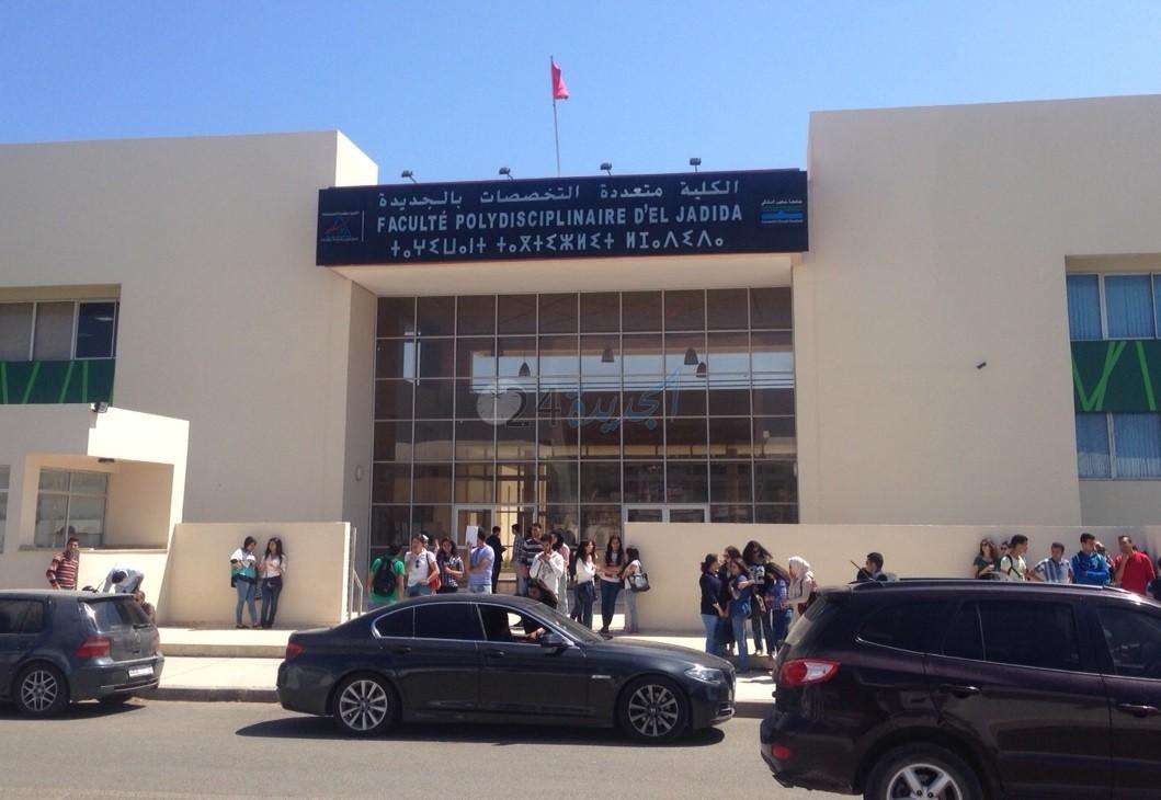 الجديدة: عميد الكلية متعددة التخصصات بالنيابة يصدم الطلبة بتواريخ الامتحانات الاستدراكية