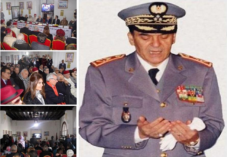 الجديدة تنظم حفلا تأبينيا إكراما لروح ابنها الراحل الجنرال عبد الحق القادري