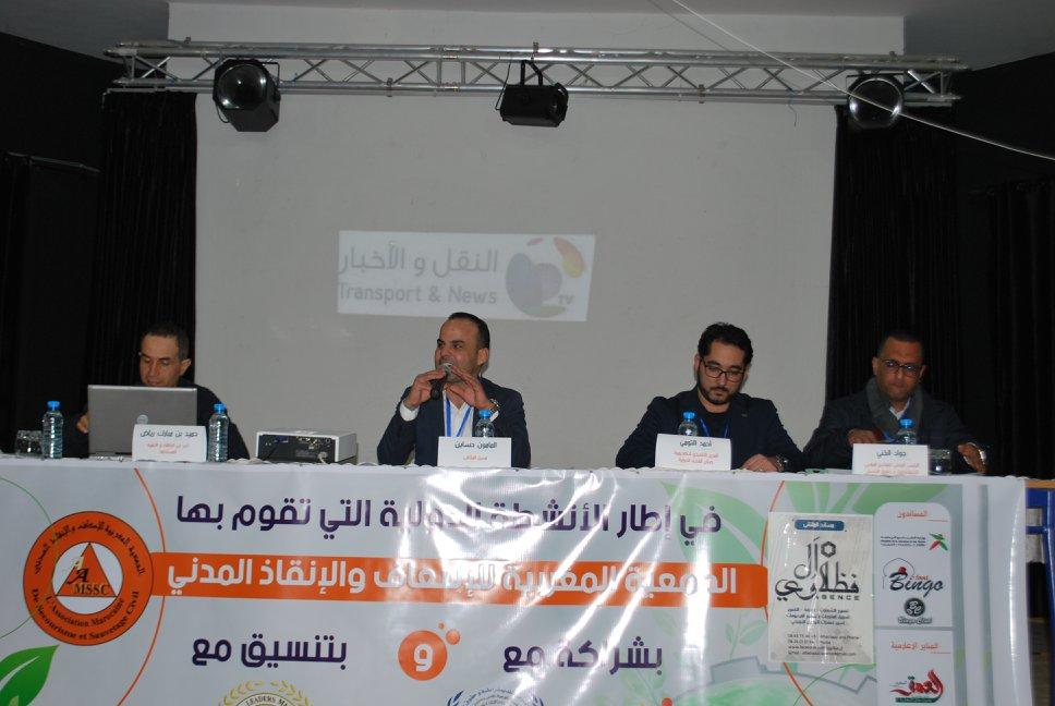 نجاح النسخة الأولى من الملتقى الدولي للبيئية بالجديدة