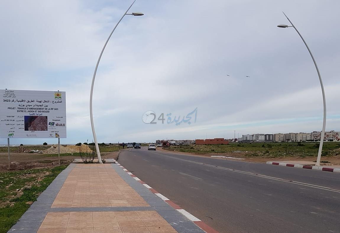 انطلاق أشغال تهيئة الطريق الساحلية بين الجديدة وسيدي بوزيد بقيمة 3,8 مليار سنتيم