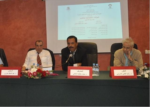 الدكتور بنطلحة يقارب إشكالية الاتجار بالبشر بين الجهود والتحديات في السياق المغربي