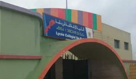 أزيد من 400 تلميذ محرومون من تعلم اللغة الفرنسية باعدادية ابن باجة بالجديدة