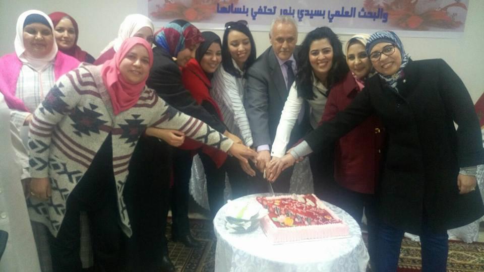 مديرية التعليم بسيدي بنور تكرم نساءها في حفل بهيج