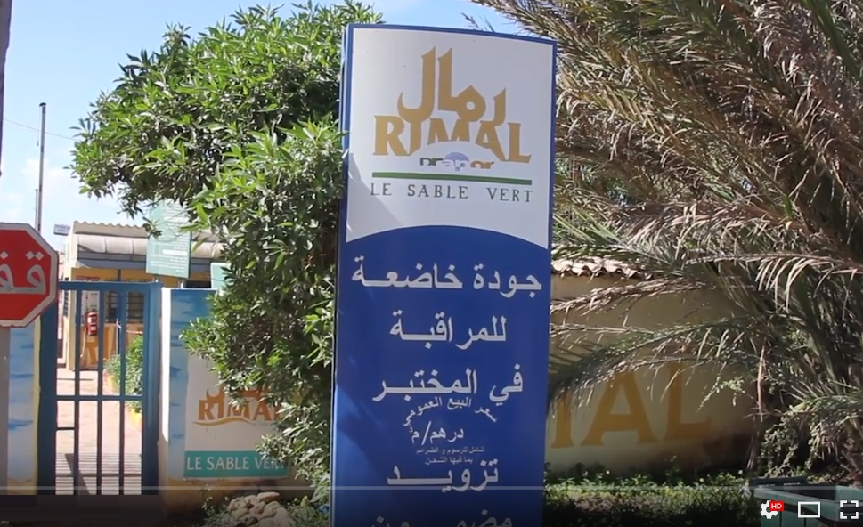 بالفيديو.. شركة '' درابور'' توضح  حقيقة جرف الرمال بمصب وادي ام الربيع بآزمور