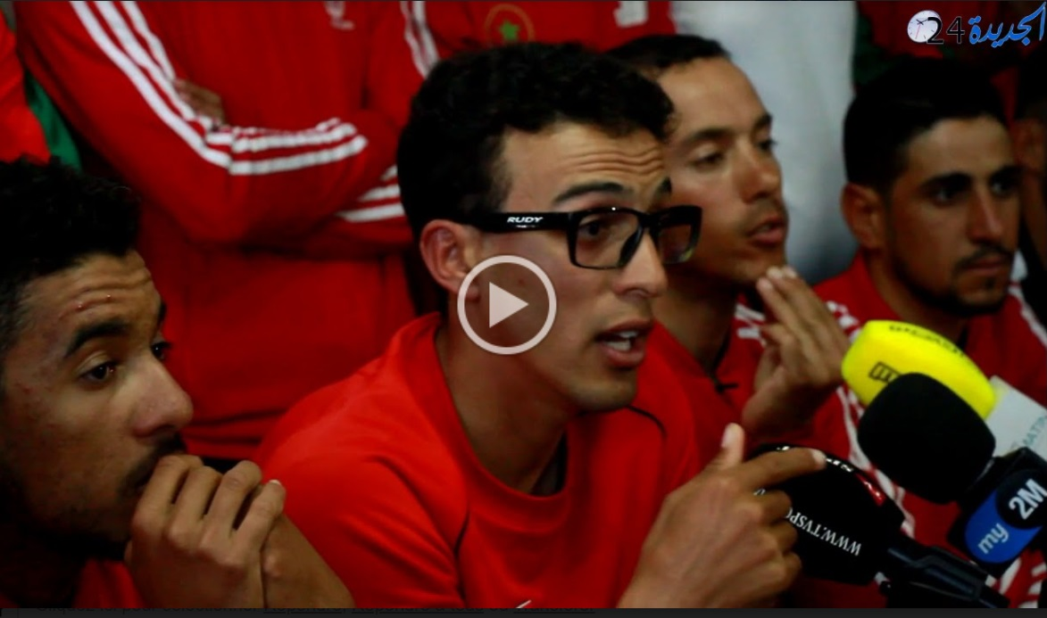 الجدبدة: تصريحات على هامش الندوة الصحفية لأعضاء المنتخب المغربي للدراجات الهوائية
