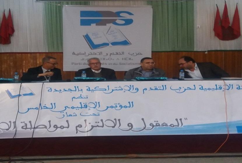 المؤتمر الإقليمي الخامس لحزب التقدم والاشتراكية بالجديدة ينتخب جعفر خملاش كاتبا إقليميا