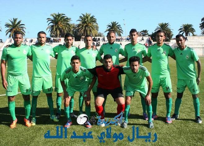البطولة الجهوية: التنافس يشتد بين الرجاء الجديدي وريال مولاي عبدالله بعد تقلص فارق النقاط