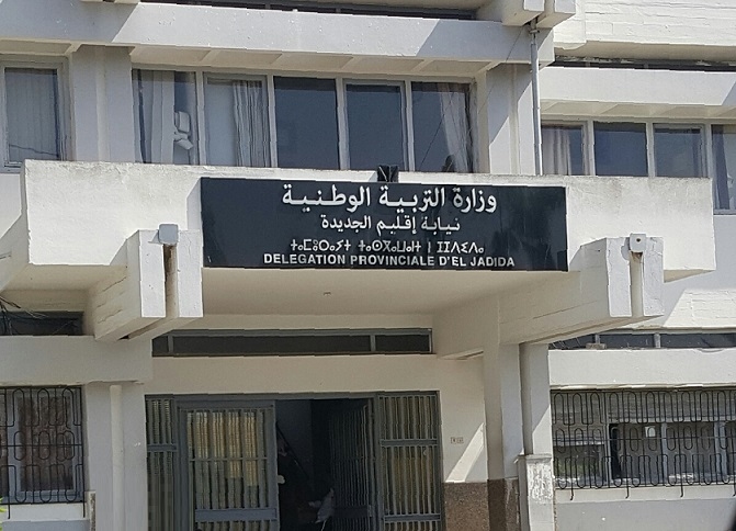 مديرية التعليم بالجديدة تطلق حملة إقليمية لمناهضة الغش في الامتحانات