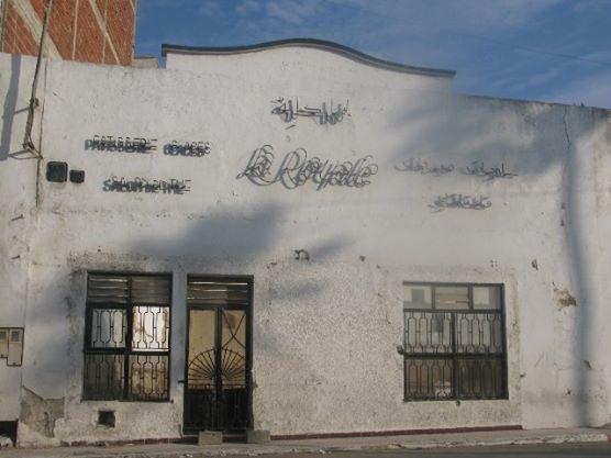 مقهى روايال.. ''نادي سياسي'' أرعب عمالا وأجهزة أمنية ومسؤولين تعاقبوا على الجديدة