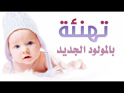 الكتكوتة صفاء تضيء بيت الاخ  عماد عبد الغني نائب رئيس جماعة مولاي عبد الله